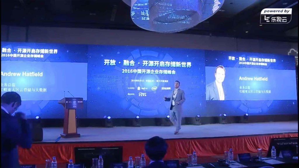 ZDNet Beijing Open Storage Summit
